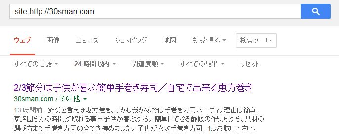 fetch_as_google0