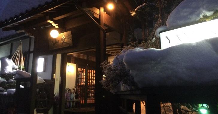 飛騨高山・山久/冬場岐阜に行くなら絶対オススメの旅館と観光地