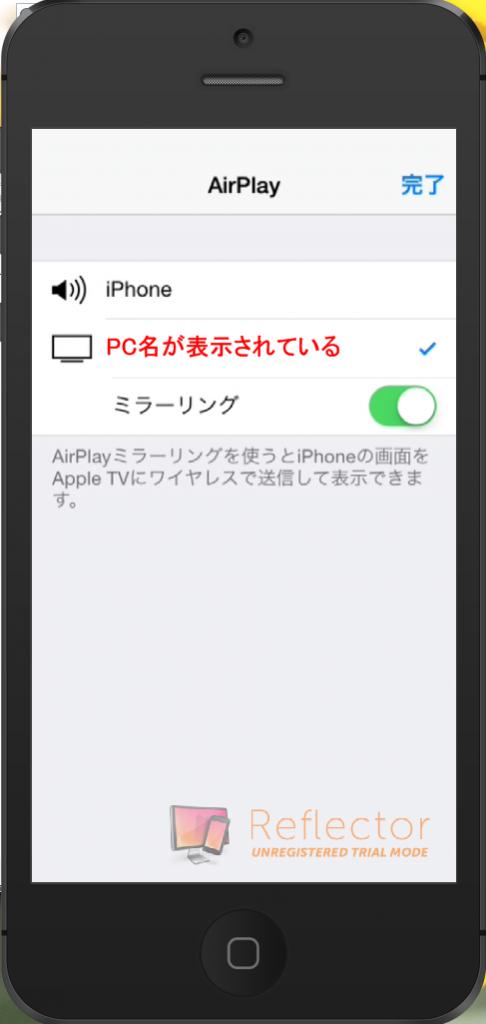 パスドラ動画撮影_iPhone4