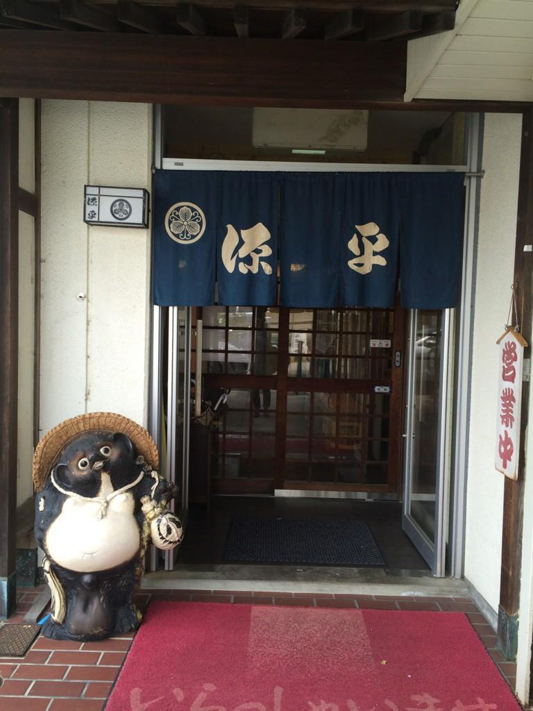 淡路島_生しらす丼_源平