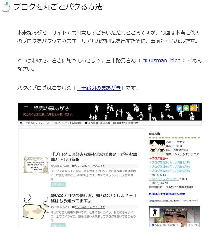 Naifix_copy