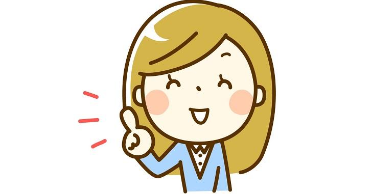 ベビーベッドの口コミ人気ランキング/おすすめ商品5選