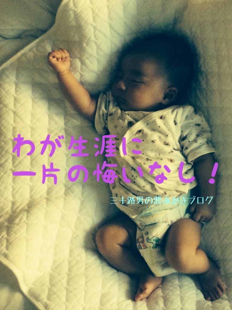 寝相アート_パパ作品