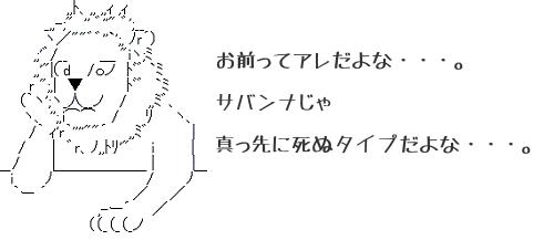 赤ちゃん_首すわり_3