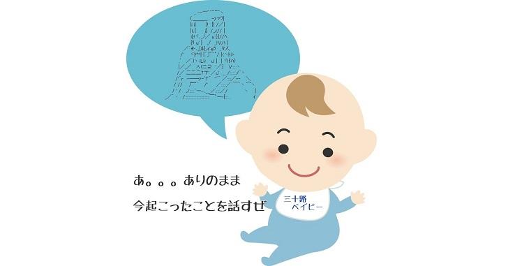 赤ちゃんの寝返り/4ヶ月~5ヶ月なら要注意!?