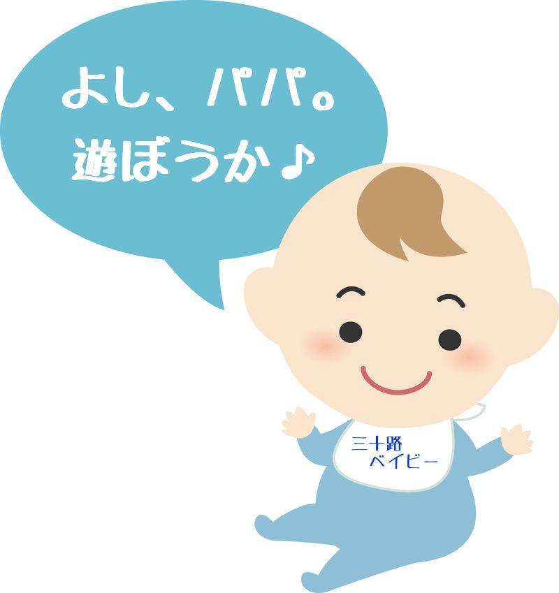 赤ちゃん_首すわり