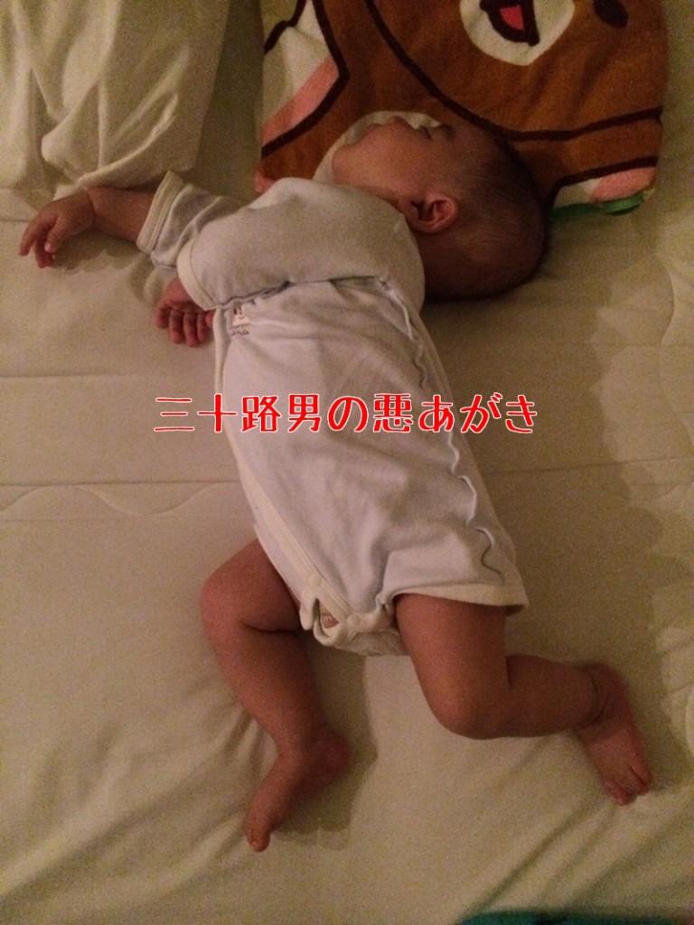 赤ちゃん_寝相_2