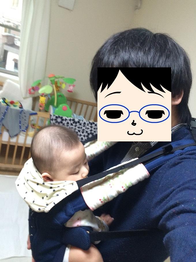 赤ちゃん_首すわり_5