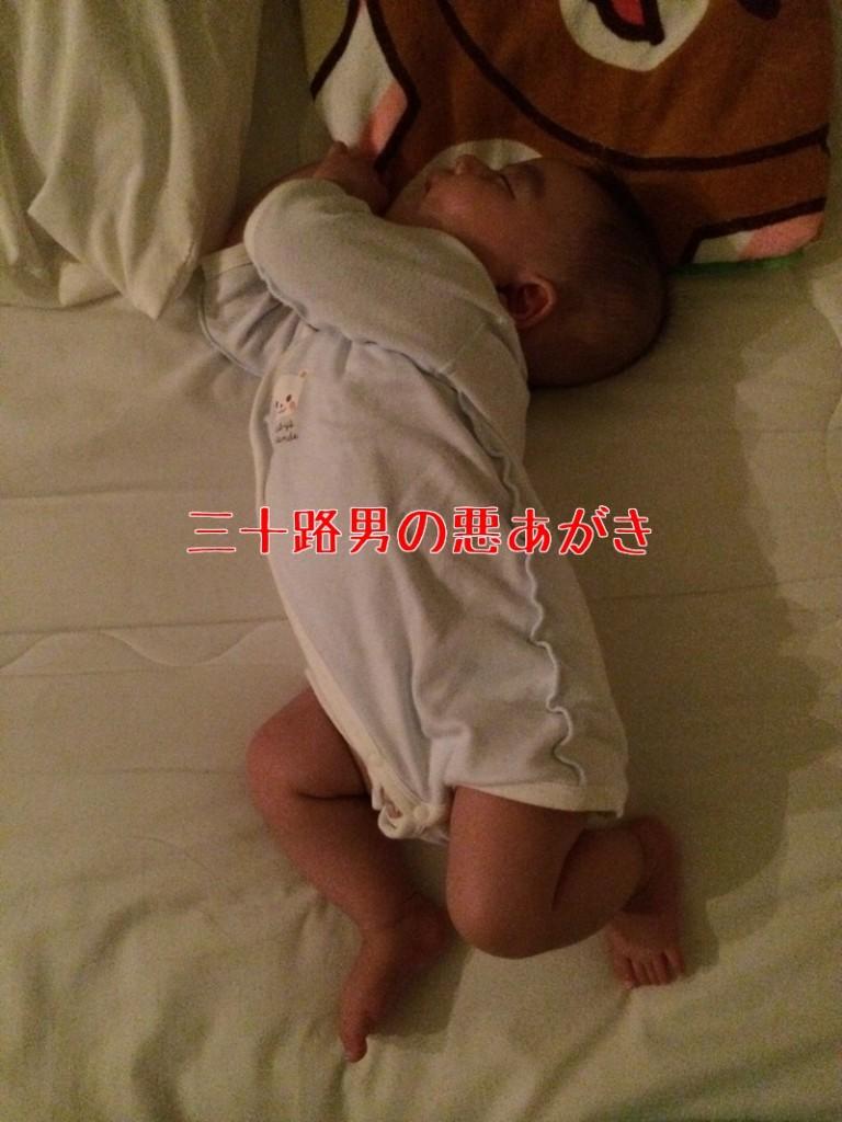 赤ちゃん_寝相_1