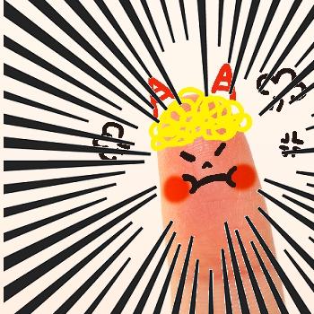 仕事のストレスが爆発/サラリーマン8年目の大失敗
