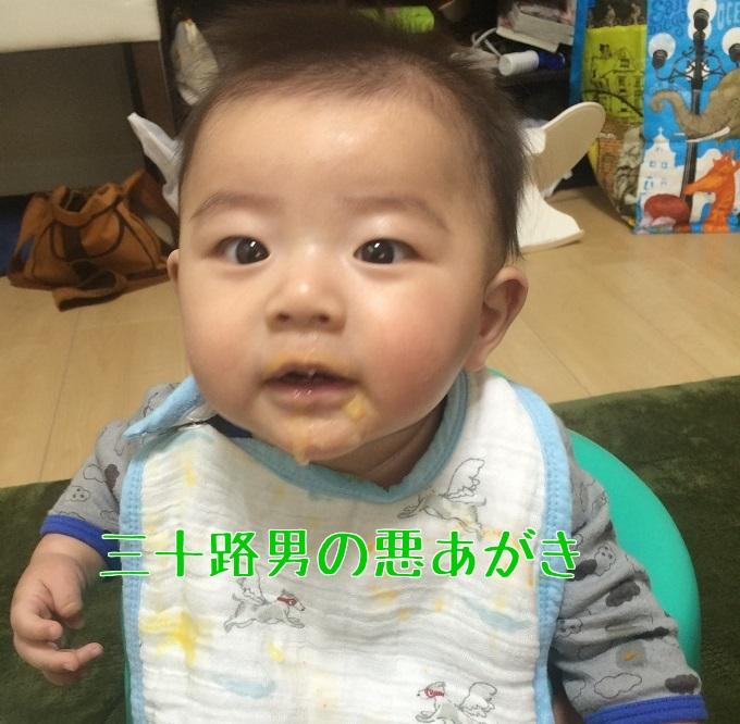 赤ちゃん_朝_早い_2