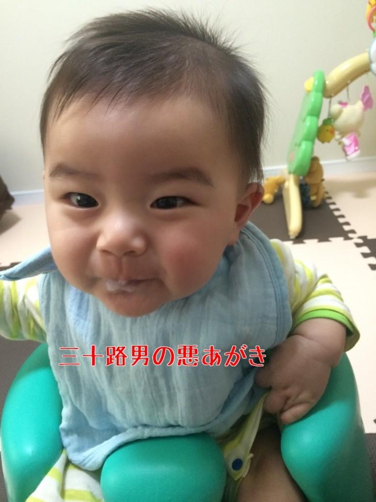 朝育_離乳食