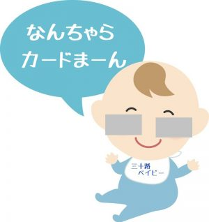 楽天_カード_評判