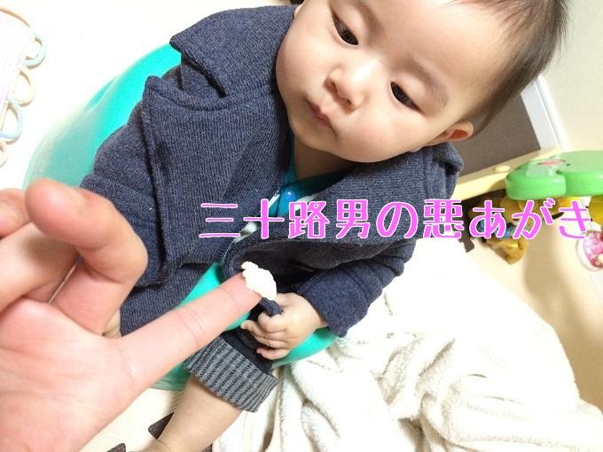 赤ちゃん_6ヶ月_おやつ2