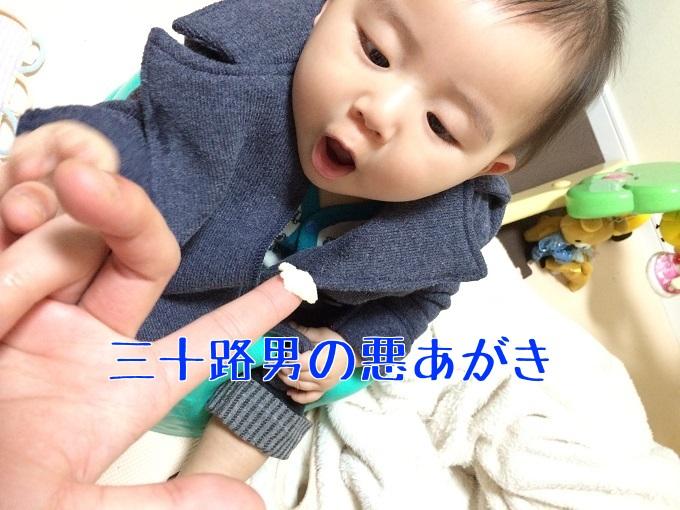 赤ちゃん_6ヶ月_おやつ3