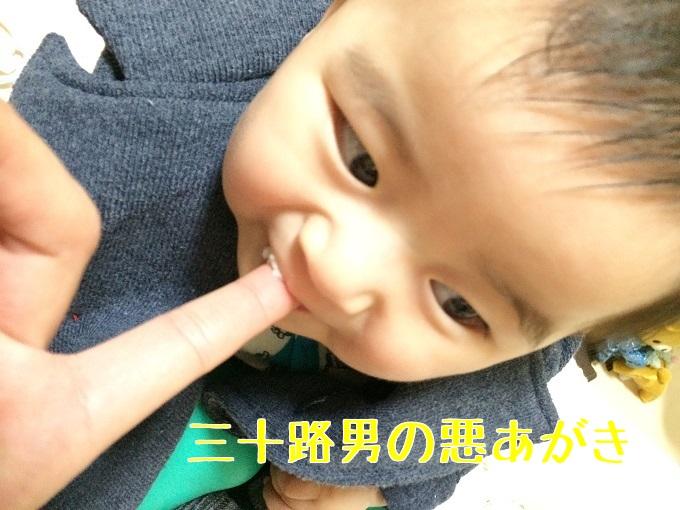 赤ちゃん_6ヶ月_おやつ5