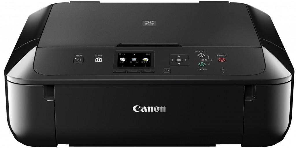 CANON_PIXUS_MG5730