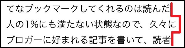 半角英数字_字面
