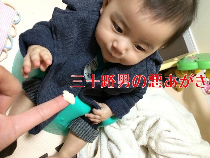 赤ちゃん_6ヶ月_おやつ1