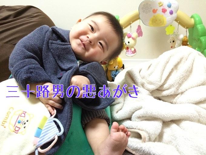 赤ちゃん_6ヶ月_おやつ6