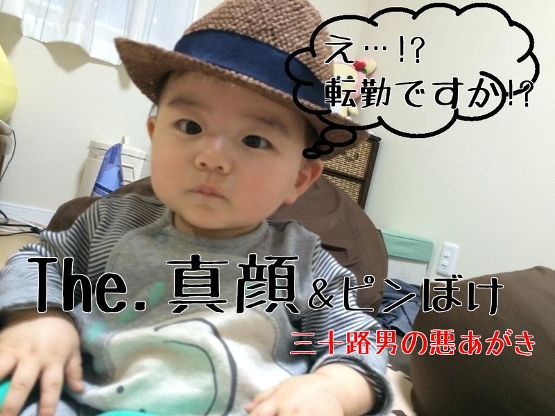 赤ちゃん_写真_笑顔_写真_コツ1
