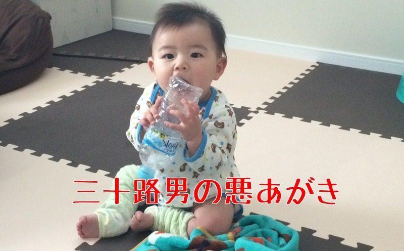 子供_笑顔