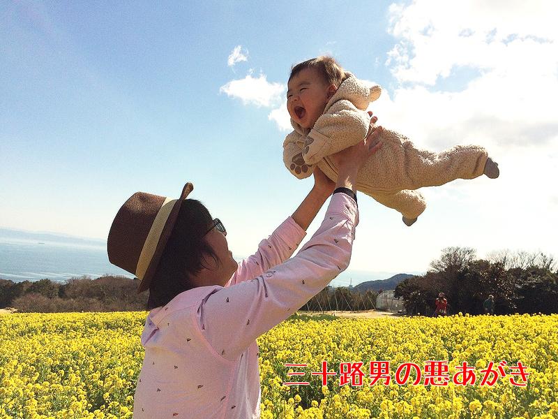赤ちゃん_笑顔の写真
