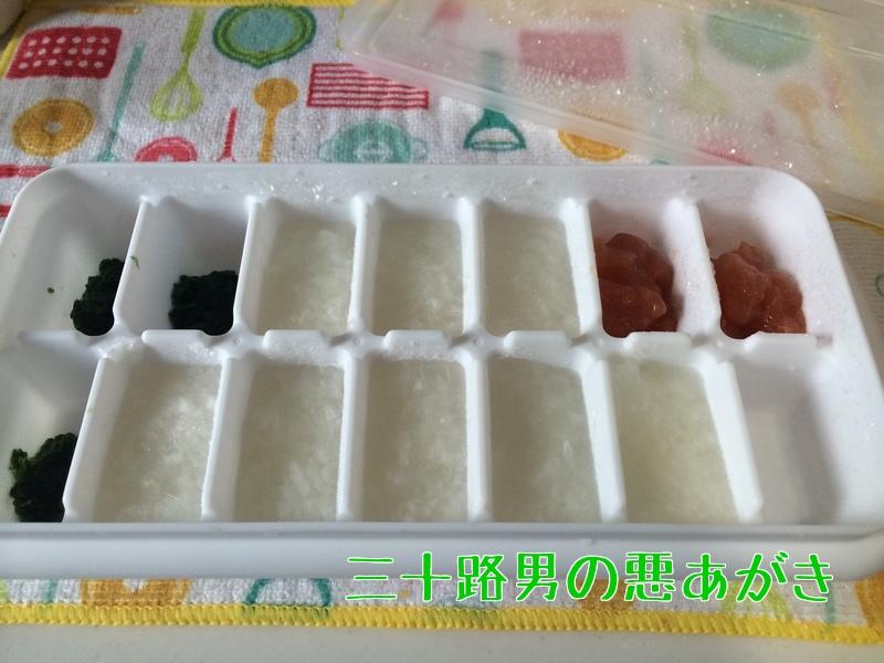 離乳食/市販の瓶詰めを小分けに冷凍保存するのがオススメ