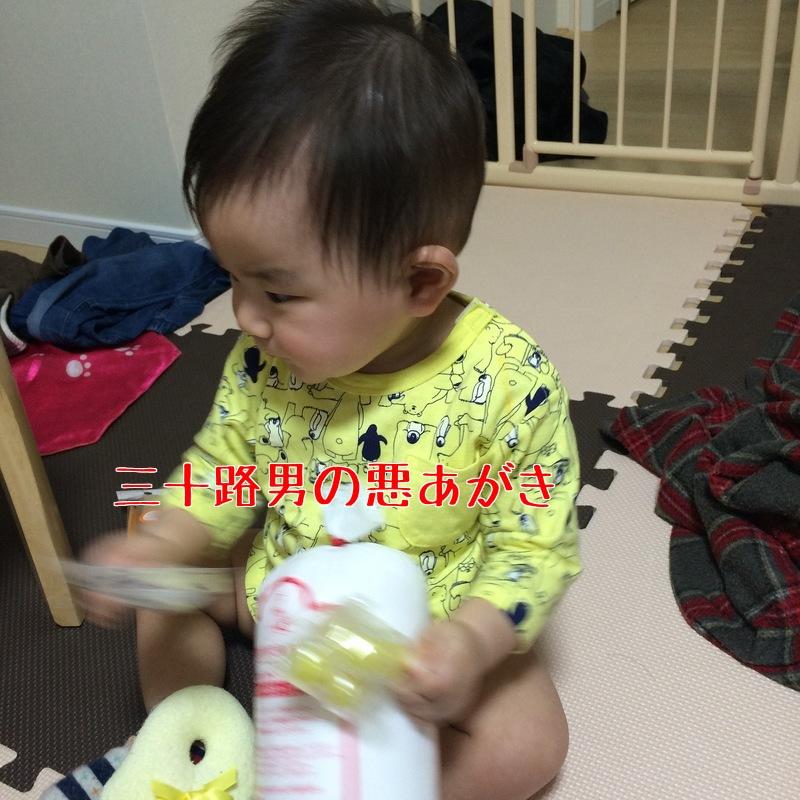 子供服_おもちゃにリメイク