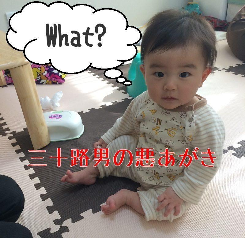 赤ちゃん_言葉
