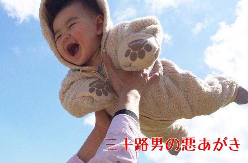 赤ちゃん_笑顔
