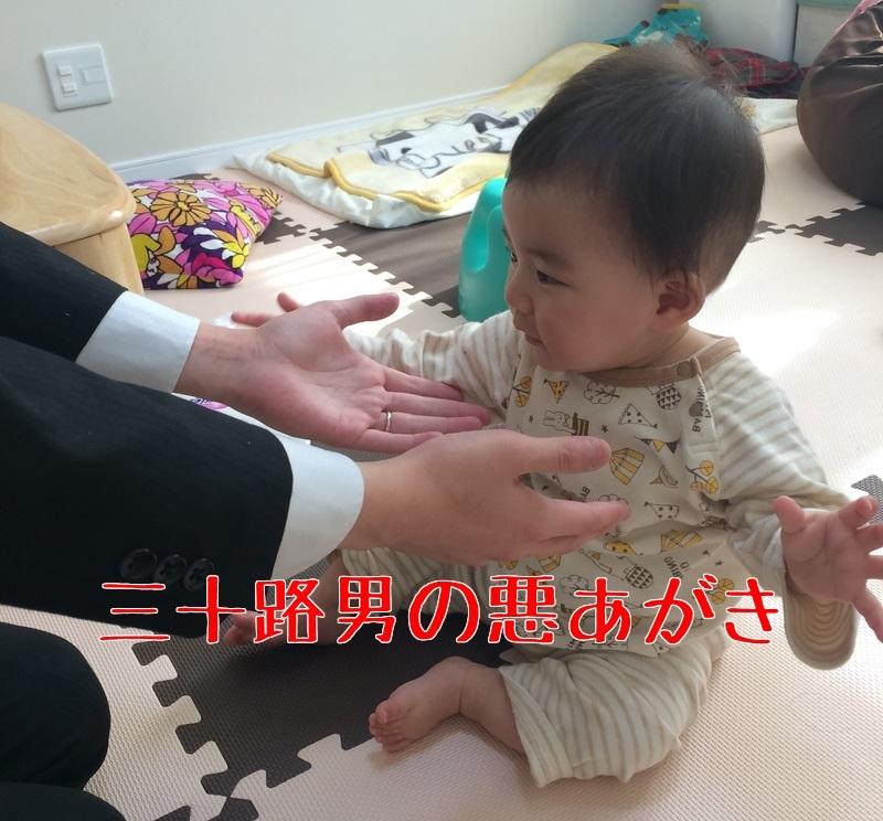 赤ちゃん_言葉_理解
