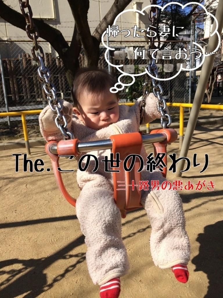 赤ちゃん_写真_笑顔_写真_コツ2