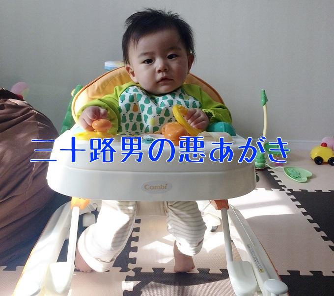 離乳食の椅子