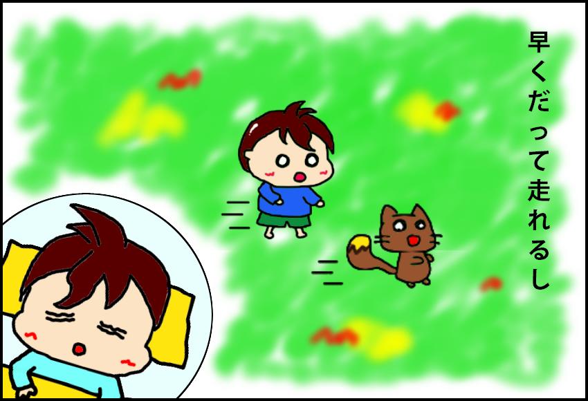 育児漫画_赤ちゃんの寝相が悪い理由_2
