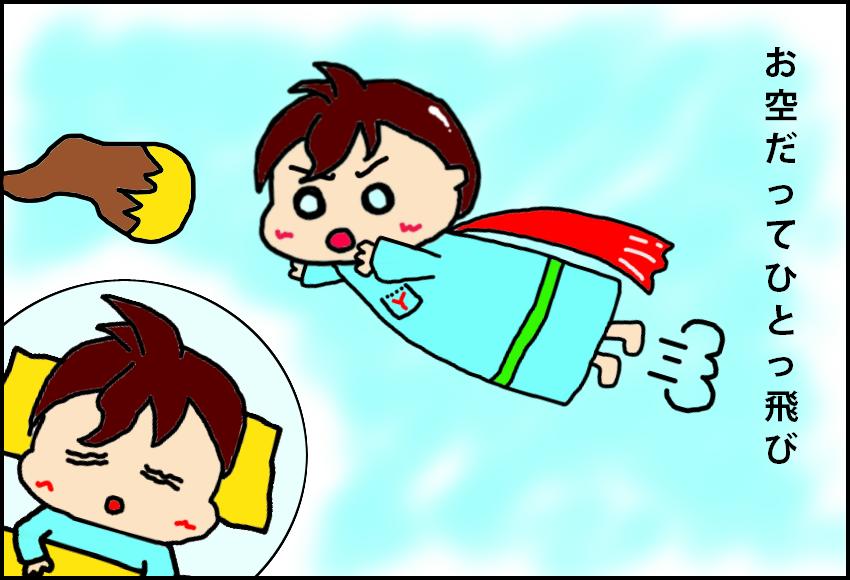 育児漫画_赤ちゃんの寝相が悪い理由_3