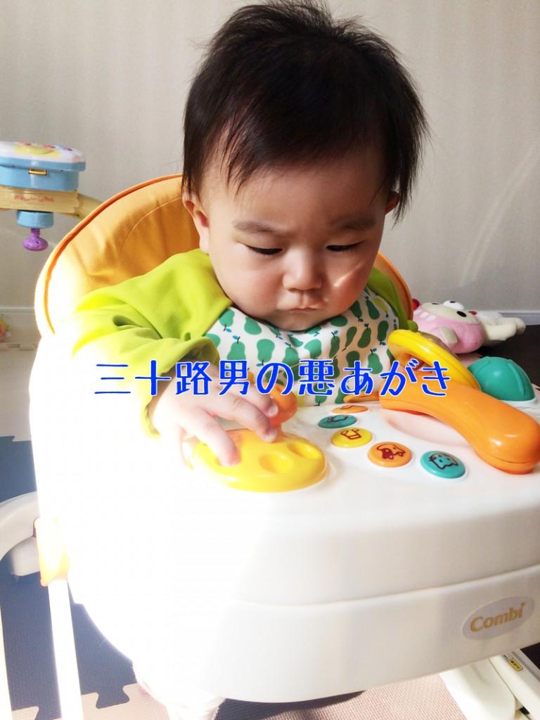 離乳食を食べる椅子