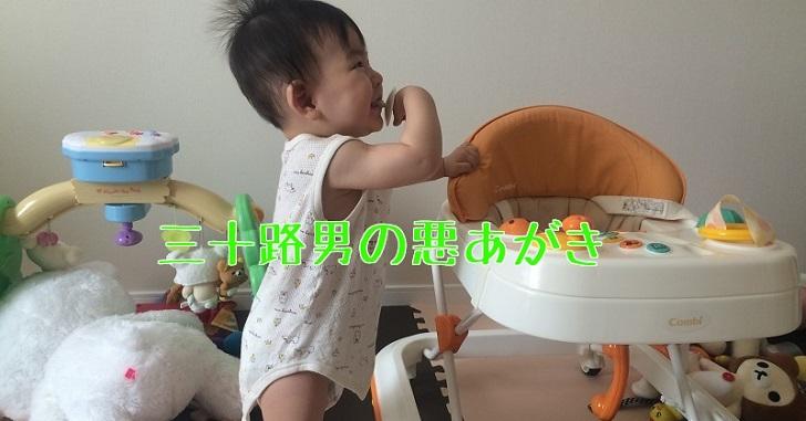 乳児の歯磨き/ピジョン乳歯ブラシで慣れる練習をしよう