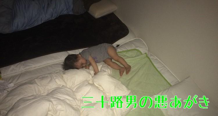 イライラする_赤ちゃん