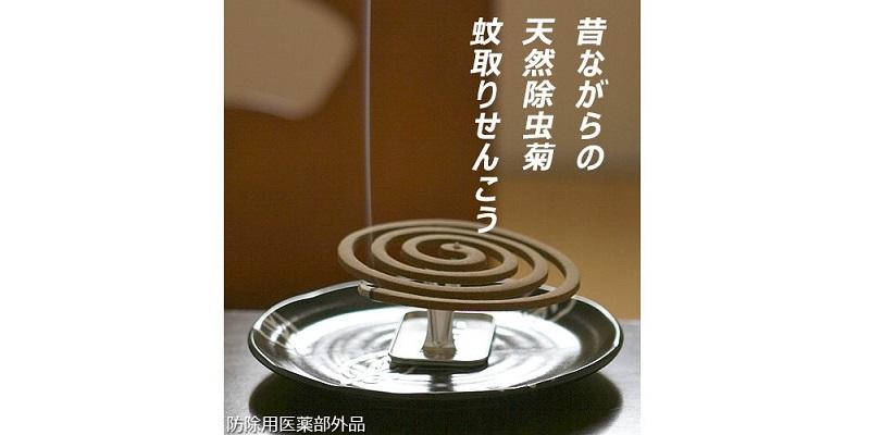 蚊取り線香_天然除虫菊