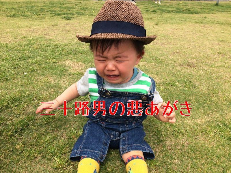 ハイハイ_練習