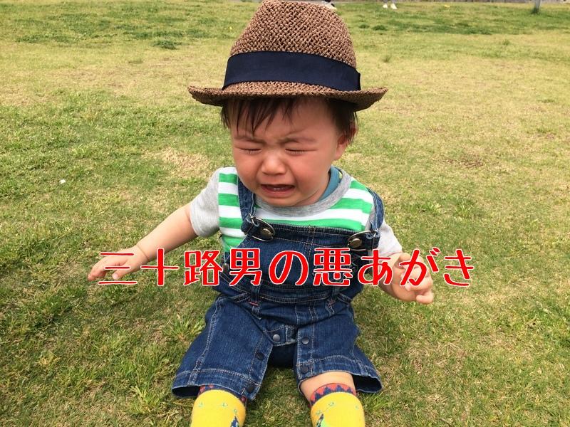 ハイハイの練習/赤ちゃん×芝生で爆速モンスターの誕生