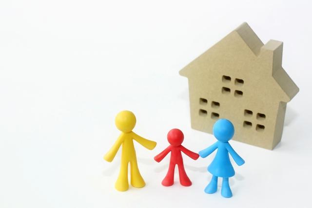住宅ローンはいくら借りてる?