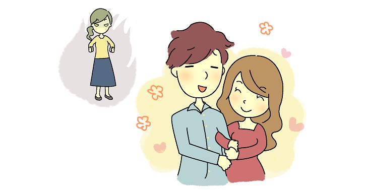 既婚者の恋愛/その口から出る「好き」には重みが無い