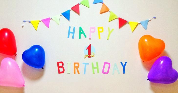1歳の誕生日/飾り付けは100均+アイデアで可愛く仕上げよう