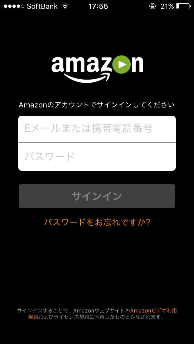 プライムビデオ専用アプリにログイン