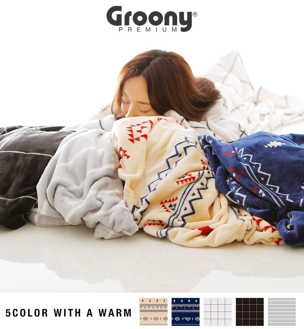 groony16-pre-49