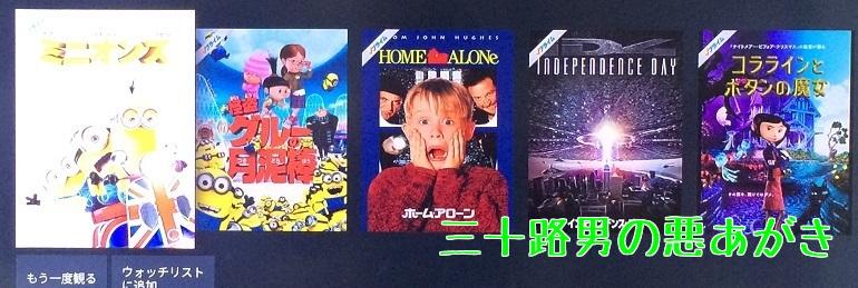 大人も楽しめる映画