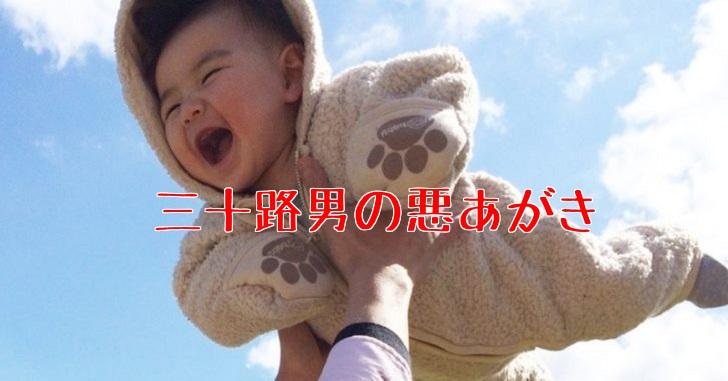 カメラを構えると笑ってくれない赤ちゃん対策