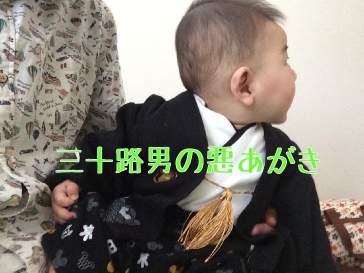 被写体の赤ちゃんは自由に動き回る
